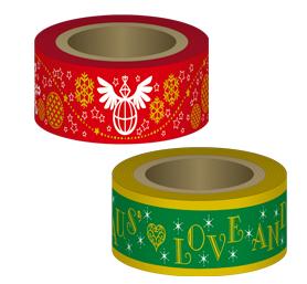 Aiba Masaki Miracle Debikuro Masking Tape Set