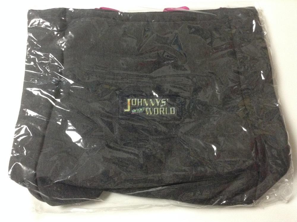 Johnny's World 2020 Shopping Bag