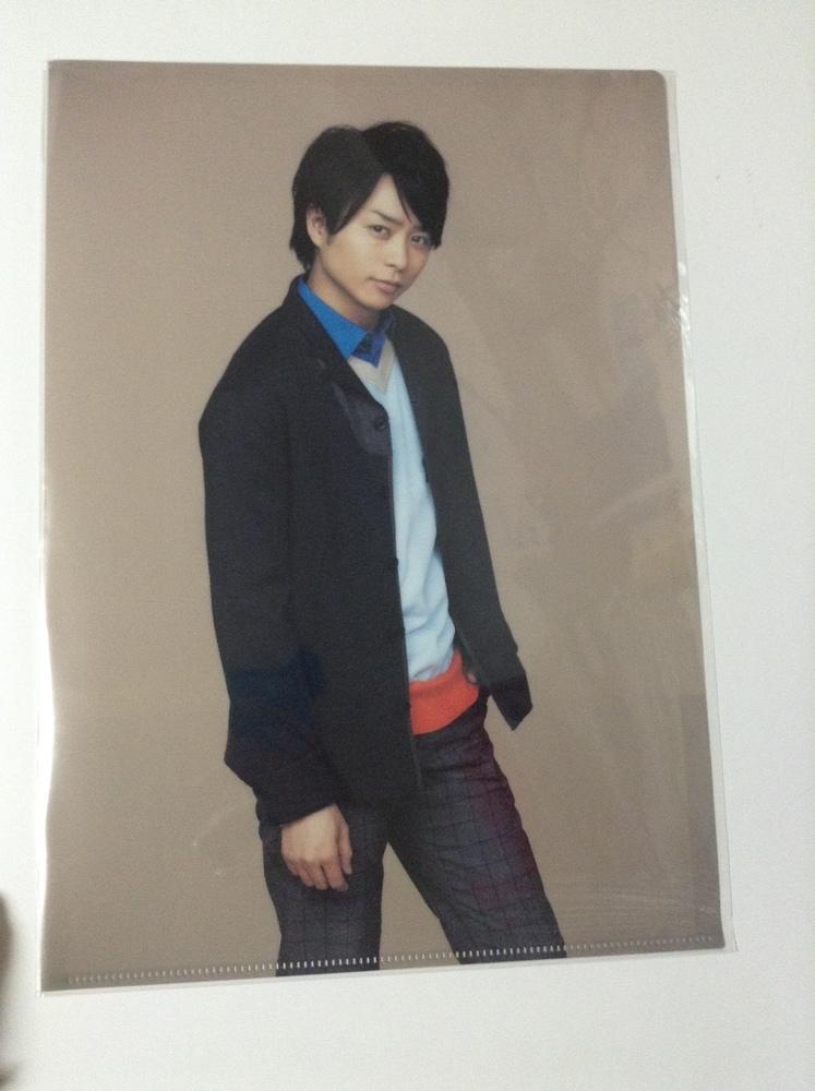 Arashi LOVE Sakurai Sho Clearfile