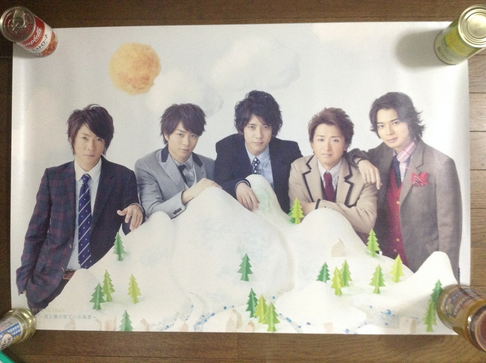 Arashi Scene Tour Group Poster