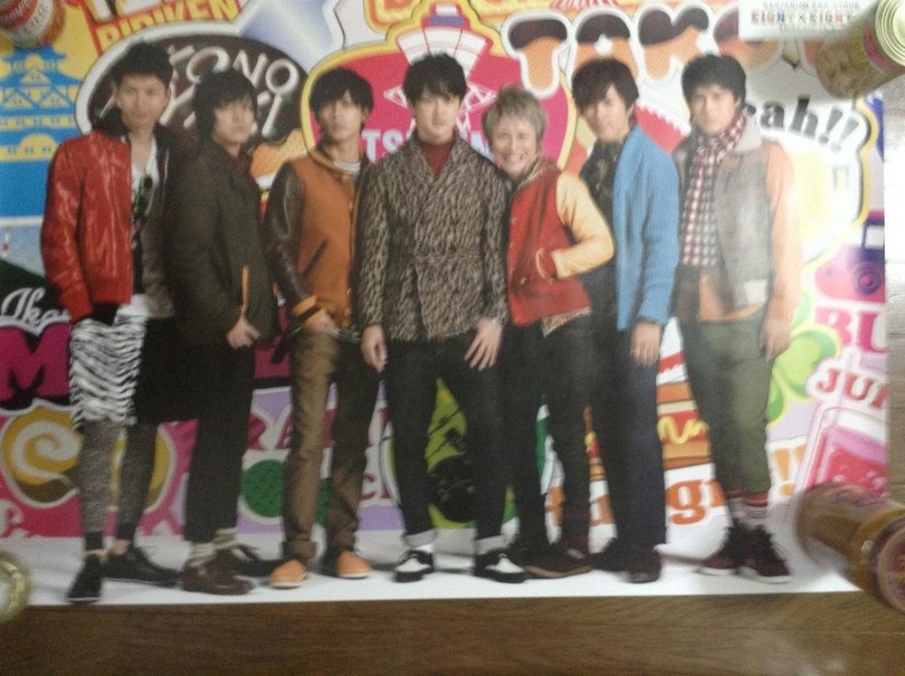 Kanjani8 Group Poster