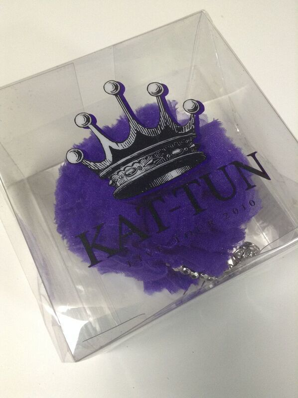 KAT-TUN World Tour 2010 Shop Puff Strap