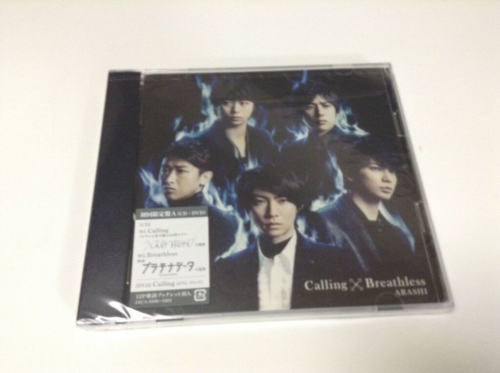 Arashi Calling x Breathless LE A CD