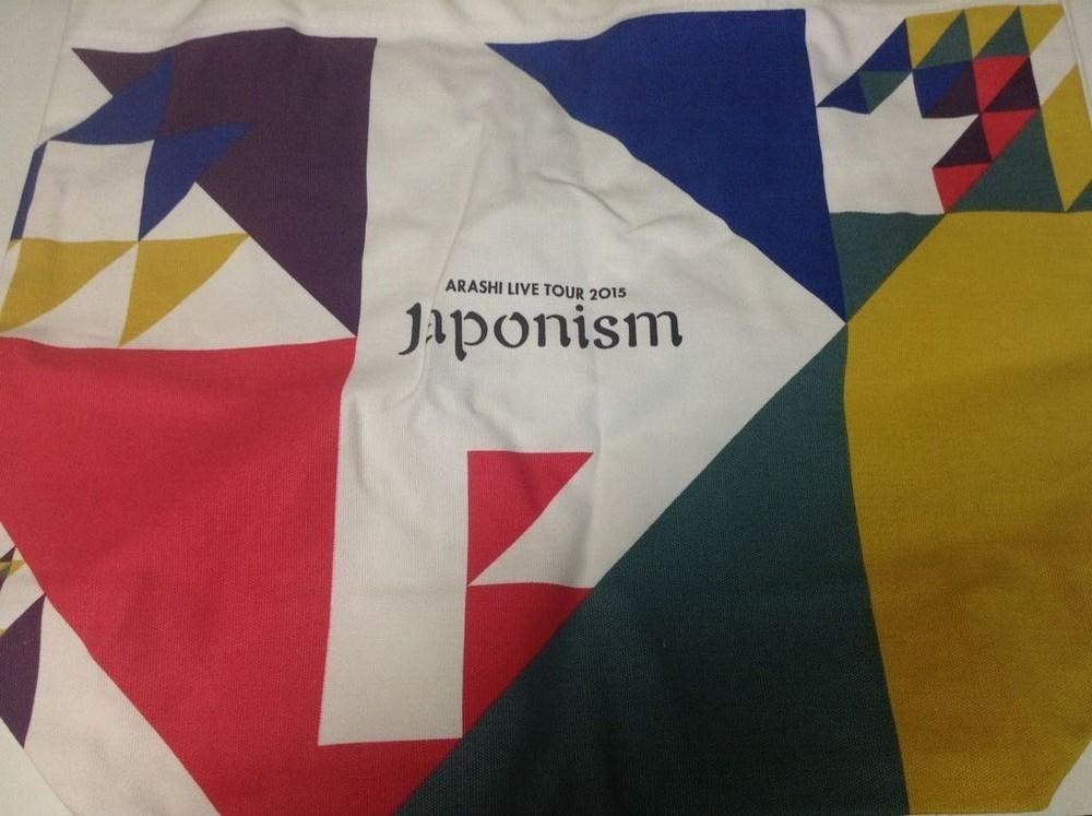 Arashi Japonism Shopping Bag