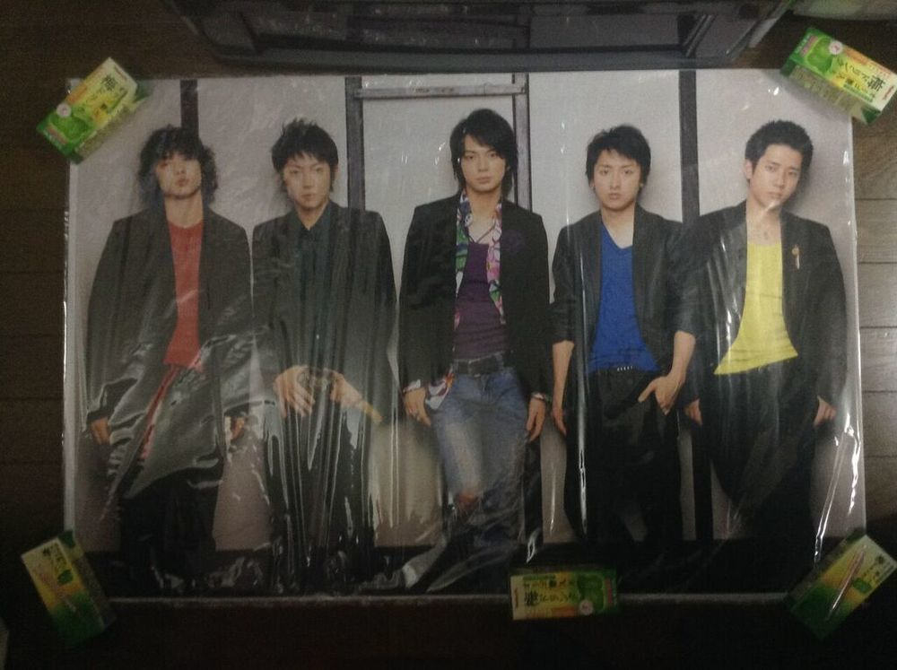Arashi Summer Tour 2006 Arashic Group Poster *RARE*