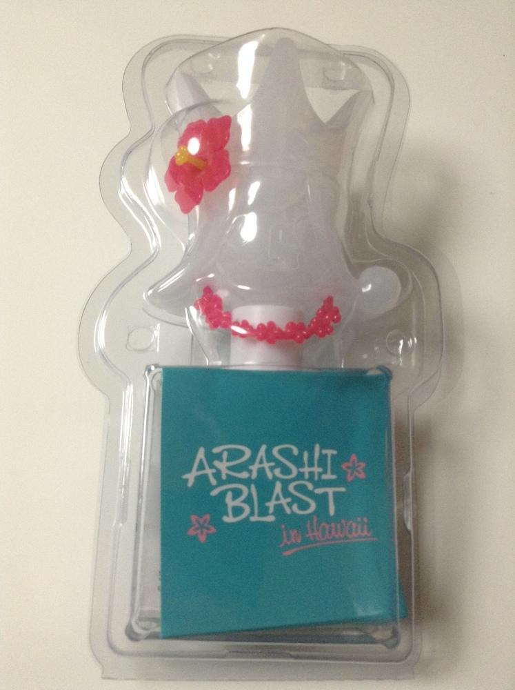 Arashi Blast in Hawaii Orignal Penlight