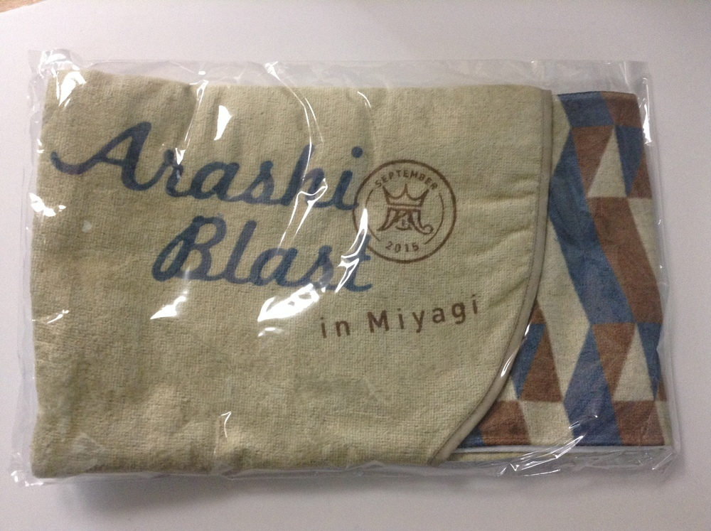 Arashi Blast in Miyagi Hood Towel
