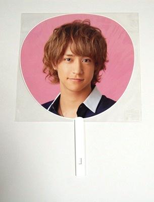 Hey Say Jump Asia First Tour 2012 Uchiwa - Hikaru Yaotome