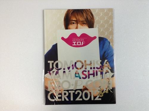 Yamashita Tomohisa EroP Concert Tour Pamphlet