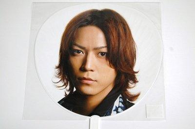 KAT-TUN  Kamenashi Kazuya Chain Tour Uchiwa