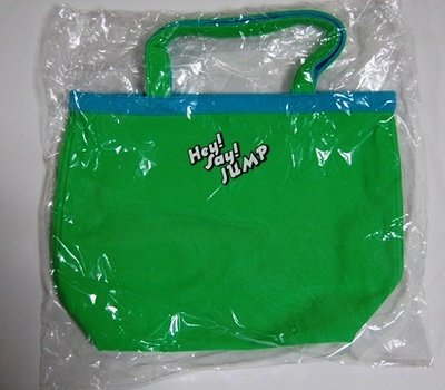 Hey Say Jump Asia First Tour 2012 Tote Bag