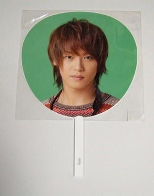 Hey Say Jump Asia First Tour 2012 Uchiwa - Yuya Takaki