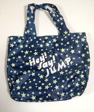 Hey Say Jump New Years 2012 Shopping Bag