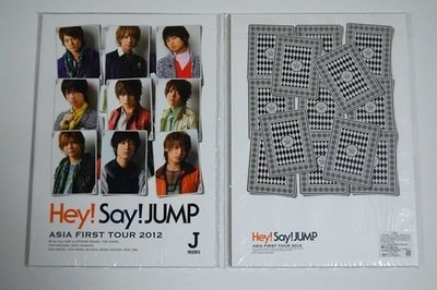 Hey Say Jump Asia First Tour 2012 Pamphlet