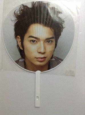 Arashi Matsumoto Jun One Summer Tour Concert Uchiwa