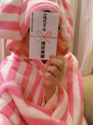 Takizawa Kakumei 2012 Blanket