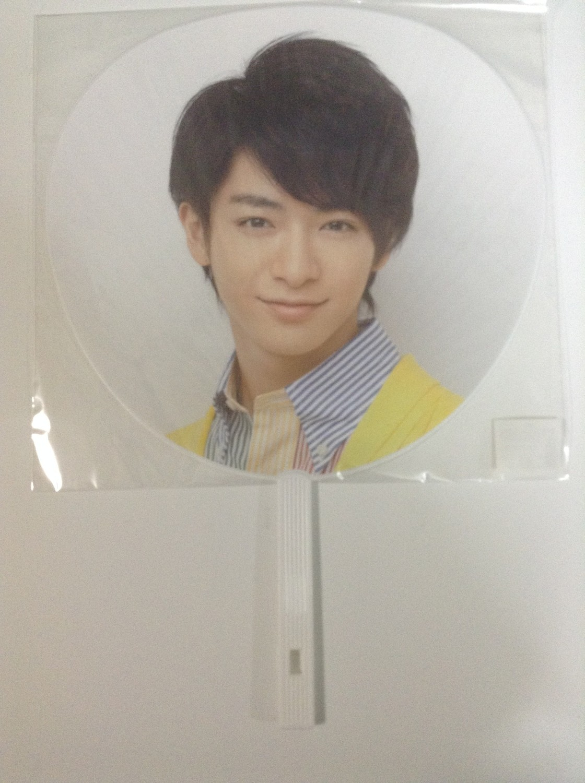 Hey Say Jump Jump Tour 2013 Uchiwa Chinen