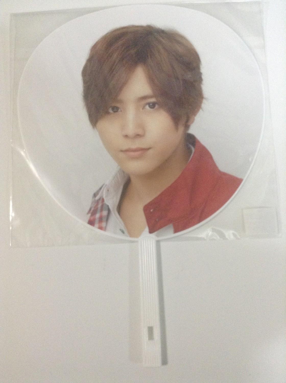Hey Say Jump Jump Tour 2013 Uchiwa Yamada