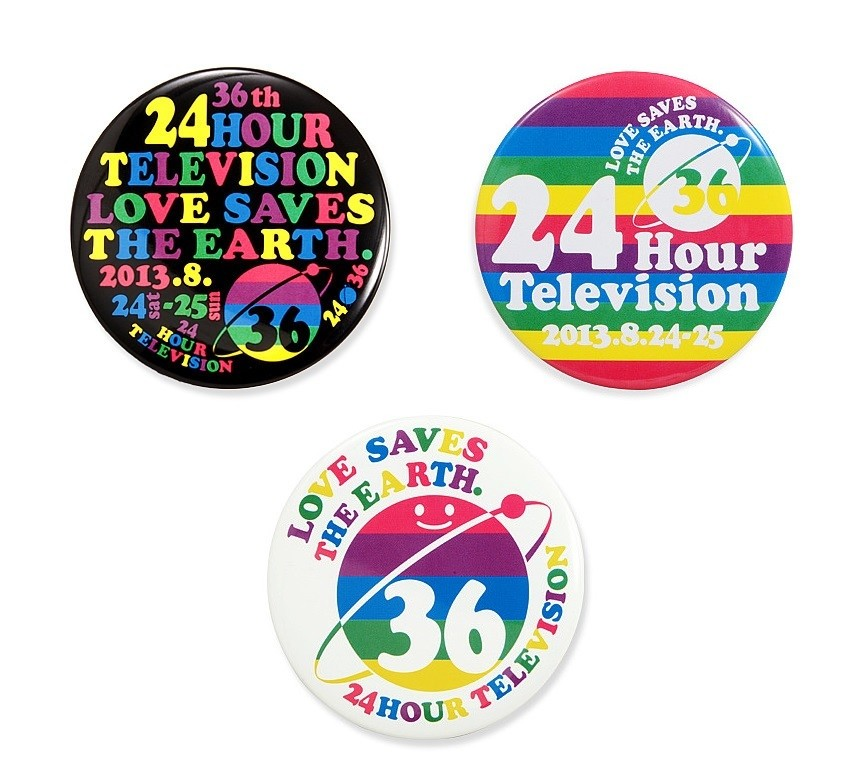 Arashi 24 Hour TV 2013 Pin Badge Set of 3