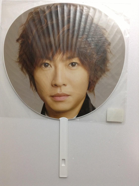 Arashi Aiba Masaki 5x10 Concert Uchiwa