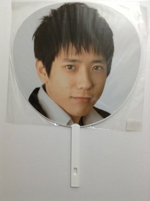 Arashi Ninomiya Kazunari Countdown 2006-2007 Uchiwa