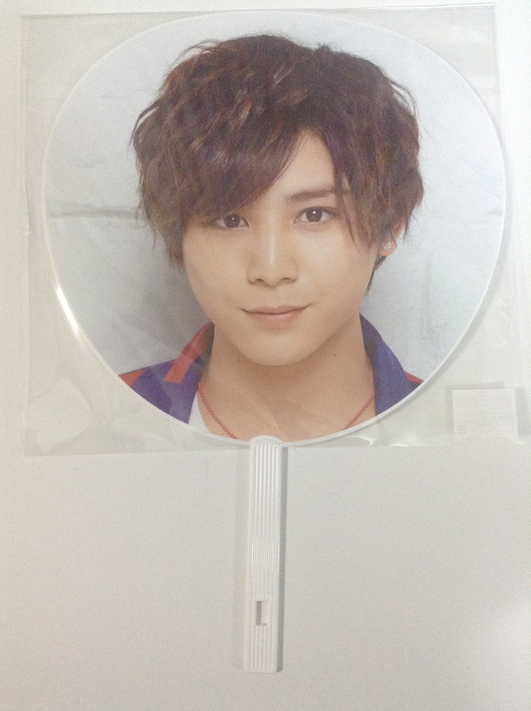 Hey Say Jump Smart Tour Uchiwa Yamada