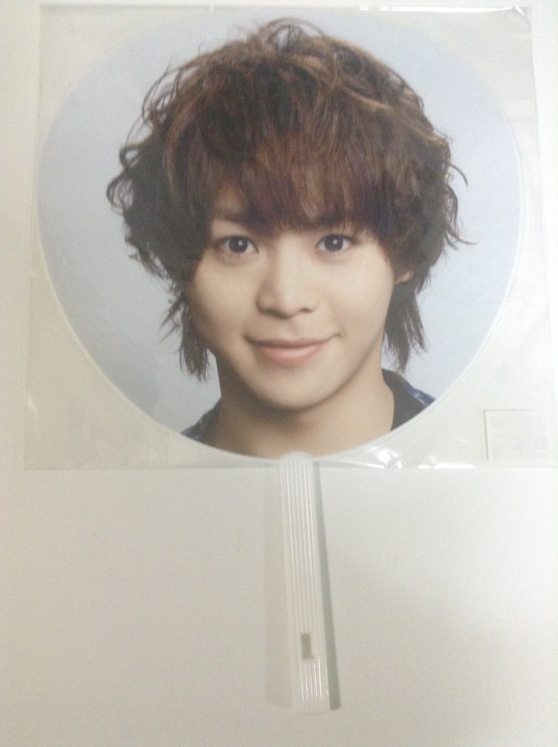 Hey Say Jump Live with Me Uchiwa Daiki