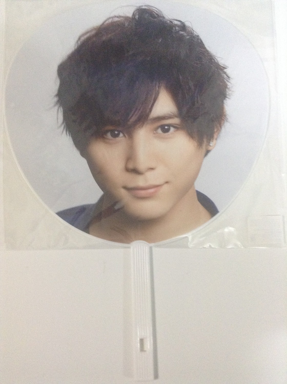 Hey Say Jump Live with Me Uchiwa Yamada