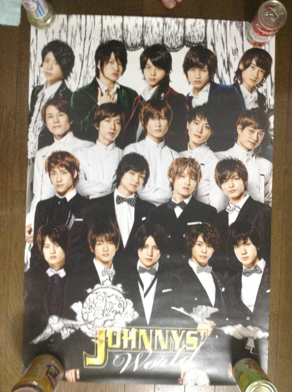 Hey! Say! JUMP Johnny's World Poster