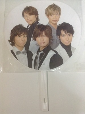A.B.C-Z Johnny's World at Tokyo Dome Jumbo Uchiwa
