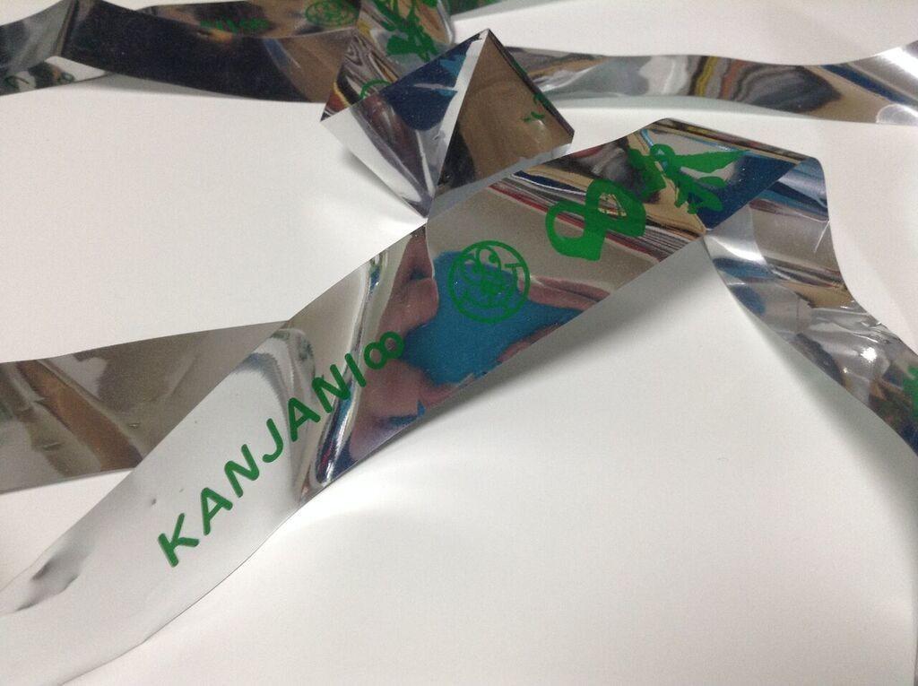 Kanjani8 Matsuri Green Gin Tape *RARE*