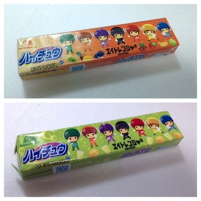 7-11 Eight Ranger Movie Hi Chew with Eight Ranger Images