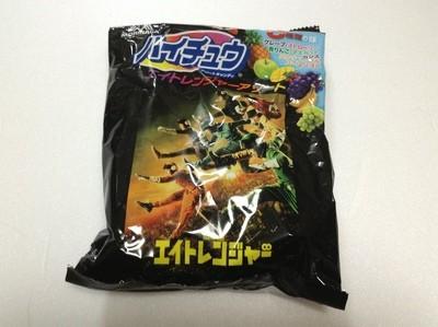7-11 Eight Ranger Movie Hi Chew Assorted Pack