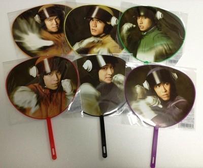 Kanjani 8 7-11 Eight Ranger Movie Mini Uchiwa