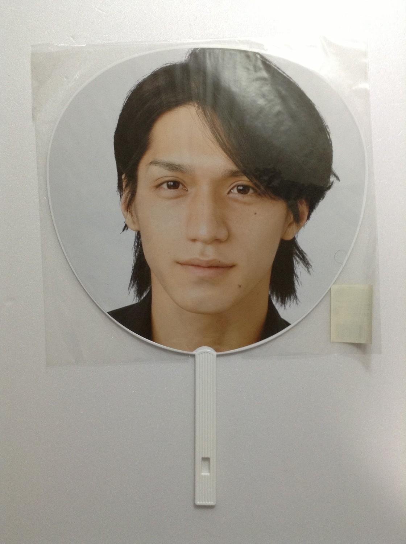 Kanjani8 Nishikido Ryo Countdown 2008-2009 Uchiwa
