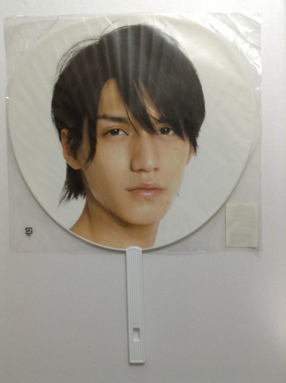 Kanjani8 Nishikido Ryo Live Tour 2008 Uchiwa