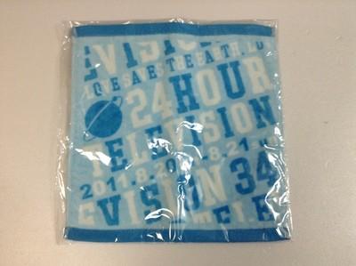 Kanjani8 24 Hour TV 34 Hand Towel (Blue)