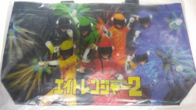 7-11 Eight Ranger 2 Vinyl Bag