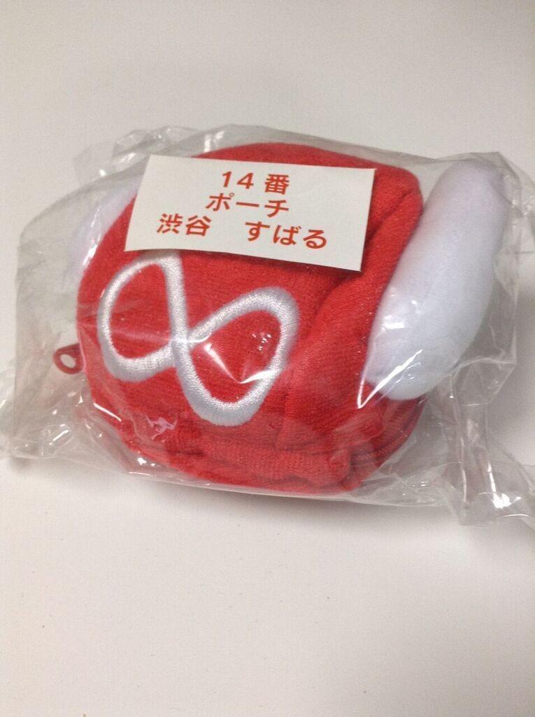 Kanjani8 7-11 Eight Ranger Subaru Shibutani Red Pouch