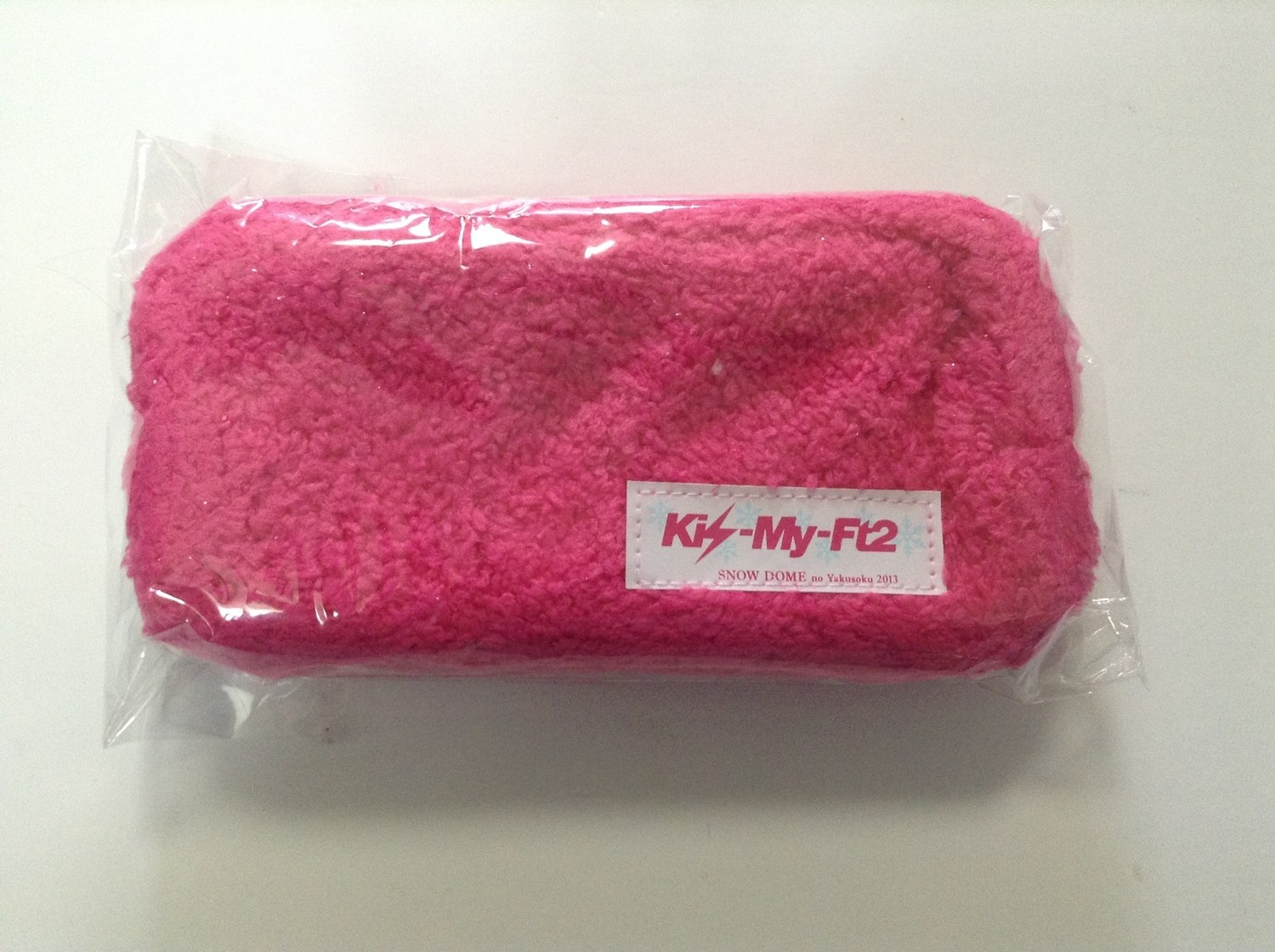 Kis-My-Ft2 Snow Dome Pouch