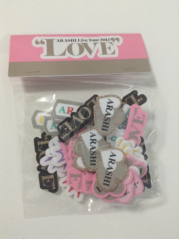 Arashi LOVE Tour Fluffy Stickers