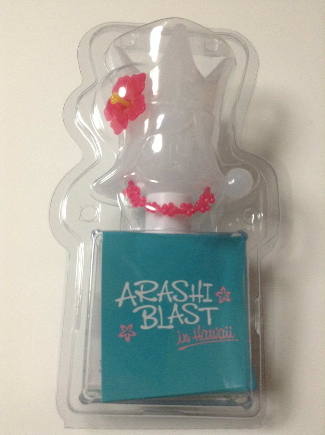 Arashi Blast in Hawaii Orignal Penlight