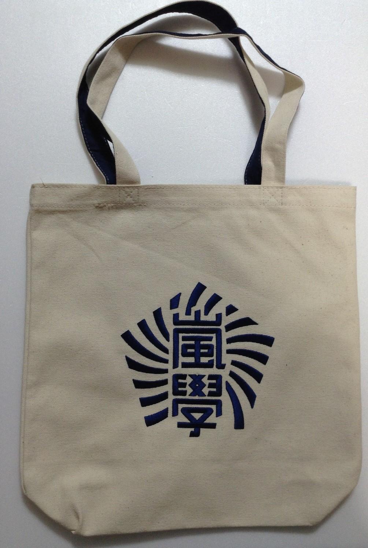 Arashi Waku Waku School Tote Bag
