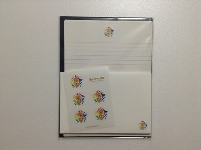 Arashi Waku Waku School Letter Set