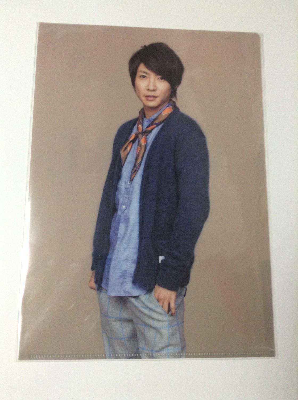 Arashi LOVE Aiba Masaki Clearfile