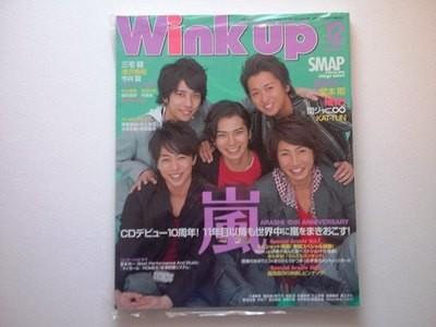 Wink Up December 2009 Magazine featuring Arashi