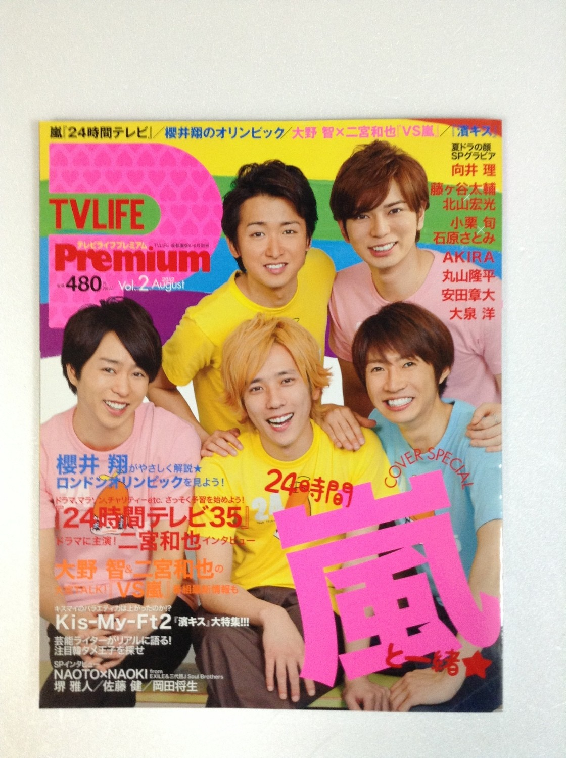 TV Life Premium Magazine vol.2 featuring Arashi