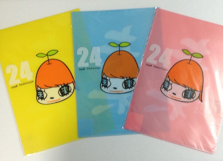 Arashi 24 Hour TV 35 Character Clearfiles