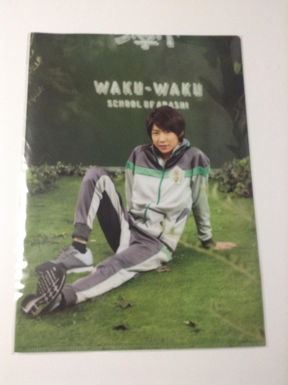 Arashi Waku Waku School 2014 Aiba Masaki Clearfile