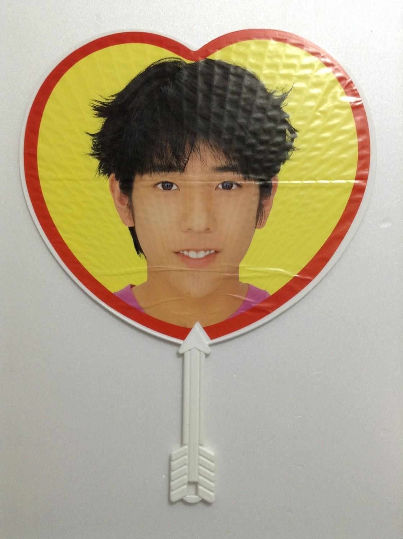 Arashi Ninomiya Kazunari Junior Heart Uchiwa